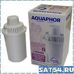 Фильтр аквафор B100-15