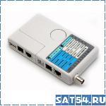 Тестер кабеля универсальный REXANT  (HT-2468B)