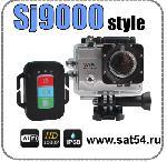 Экшен камера SJ9000 Style с WI FI и пультом ДУ