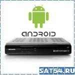 Спутниковая цифровая приставка Openbox AS1 HD (os ANDROID)