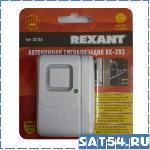 Автономная охранная сигнализация RX-203