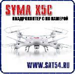 Квадрокоптер с камерой syma x5c и записью на SD карту