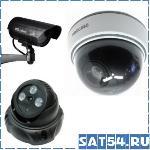 Муляжи камер видеонаблюдения, муляжи купольных и цилиндрических видеокамер