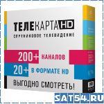 Комплект спутникового ТВ  ТЕЛЕКАРТА-ТВ