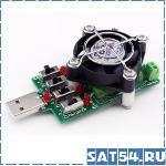 USB нагрузка регулируемая
