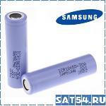 Аккумулятор Высокотоковый  Samsung 30Q 18650 (3000mAh, 15A)
