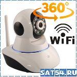 Wi-Fi IP камера Орбита SJG-W3 (видеоняня)
