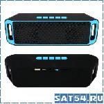 Портативная MP3 колонка H-988 Bluetooth