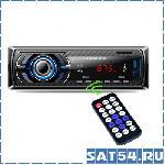 Автомагнитола RK-523 MP3