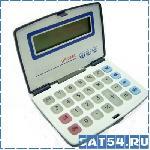 Калькулятор GAONA DS-558A (8 разр.) настольный