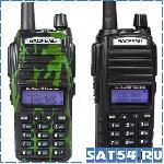 Рация BAOFENG UV-82 (UHF/VHF) Камуфляж