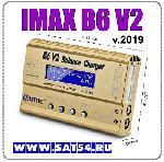 Универсальное зарядное устройство для всех типов аккумуляторов IMAX B6 V2. Версия 2019г