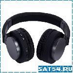 Наушники большие беспроводные SY-BT1603 (Bluetooth 4.0/Супер Бас/микрофон)