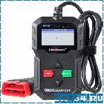 Автосканер KONNWEI KW-590 (OBD II и CAN)