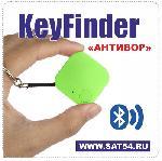 """KeyFinder. Звуковой Блютуз брелок для поиска ключей и функцией \""""антивор\"""""""