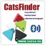 CatsFinder. Брелок метка Bluetooth со звуковым сигналом.