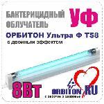 Бактерицидный облучатель Orbiton Ульта Ф Т58
