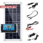 Солнечная батарея 12V-10Вт с автоматическим контроллером заряда . Модель 2021 года