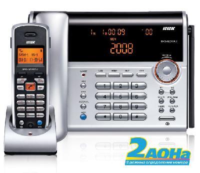 BKD-523A RU