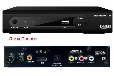 Цифровой эфирный ресивер World Vision T40 (DVB-T2,HDMI,RCA,USB 2.0,TIME SHIFT,RVR,MEDIA медиаплеер)