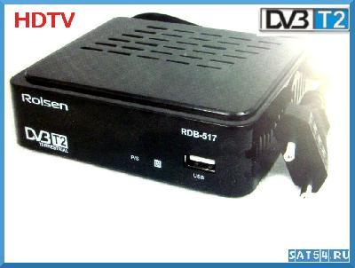 Приставка для цифрового ТВ Rolsen RDB-517(DVB-T2, T, HDMI, RCA, PVR, TimeShift, USB(MPEG, MKV, JPEG)
