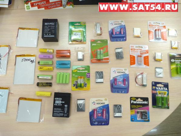 Акккумуляторы высокотоковые 18650, аккумуляторы LiPo, Li Ion, аккумуляторные батарейки. Из обзора на сайте www.sat54.ru  Yjdjcb,bhcrt
