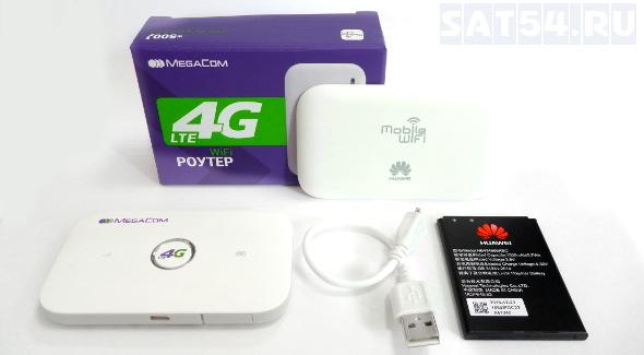 Мобильный роутер 3g и 4g в Новосибирске по низкой цене!